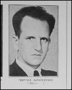 Γεώργιος Καραγκούνης