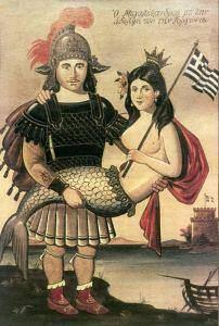Έργο του Μποστ. Ο Μεγαλέξανδρος με την αδελφή του τη Γοργόνα