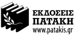 Patakis