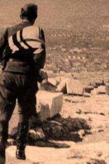 Ναζί1944