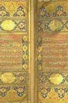 arabic-poetry
