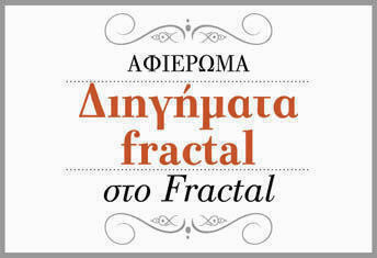 fractal_
