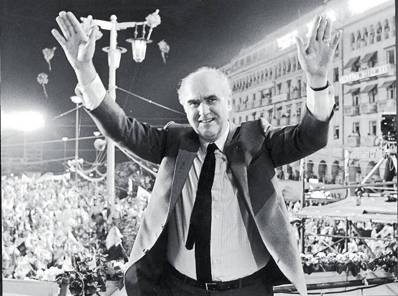 Α. Παπανδρέου στην κυβέρνηση και την εξουσία μετά τις εκλογές του 1981