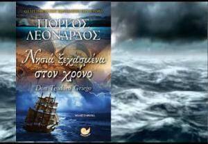 leonardos book
