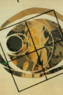 mati-stoxos-1984