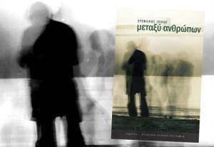cover_xenos