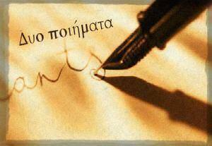 letter-131213