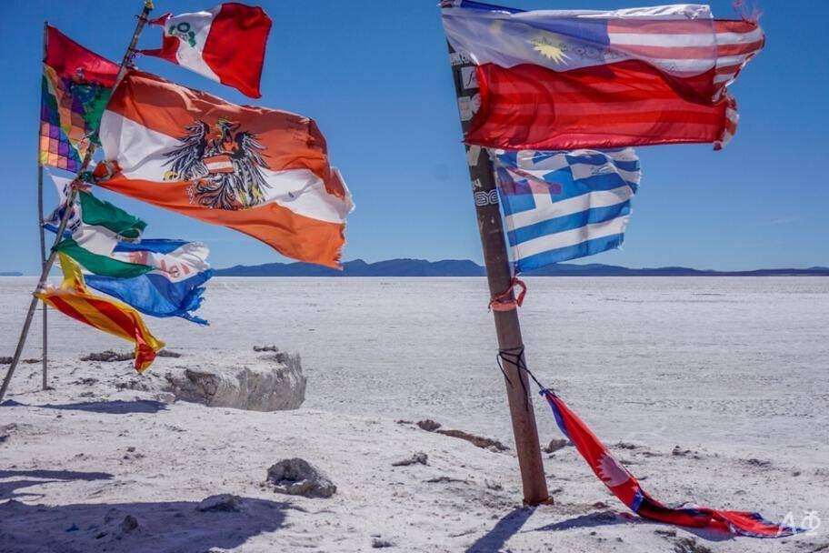 18.Σημαίες.foto