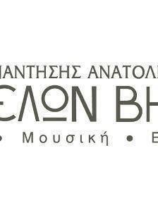 logo-theatro-mousiki-eikastika-01