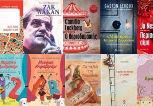 New_books_15