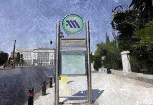 metro-suntagma