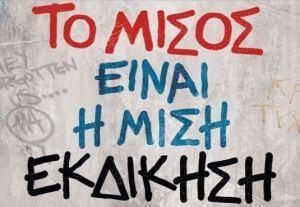 misos-misi