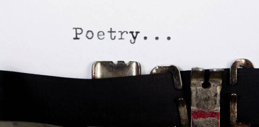 Ποίηση για τα διαδικτυακά ραντεβού