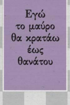 mavro_cvr
