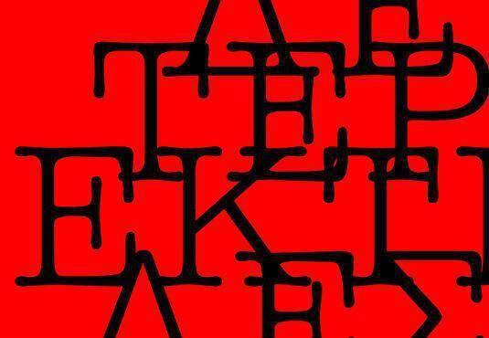 xcrime-kritikos-ektelesi-cover800.png.pagespeed.ic.d48jvv2txA