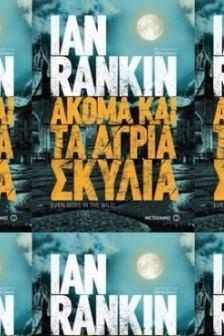 agria-skylia_cover
