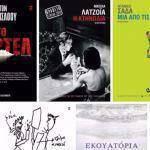 books_kastaniotis_cover