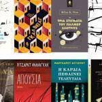 books_xeni_logotexnia