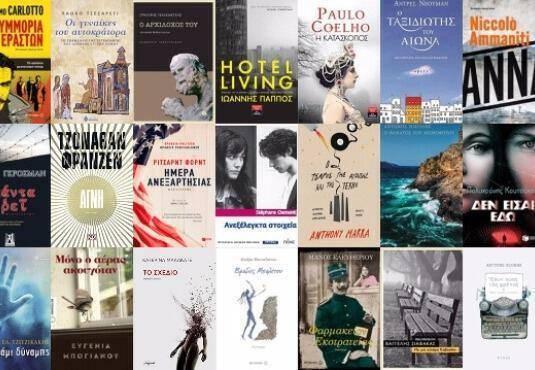 new_books_16
