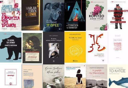 30_books_2016