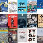 books_21