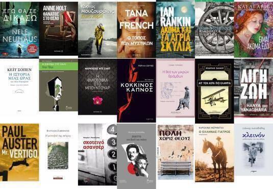 books_christmas_2016