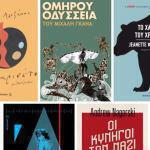 metaixmio_books_cover