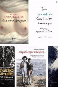 new_books_