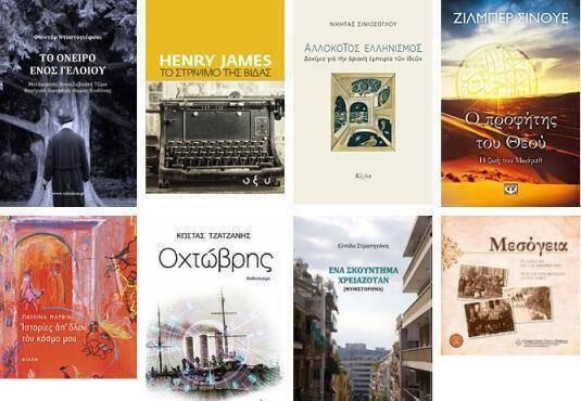 books_17