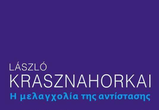 laszlo_cover
