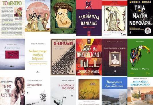 newbooks_2017