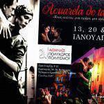 thumbnail_ACUARELA DE TANGO_POSTER_