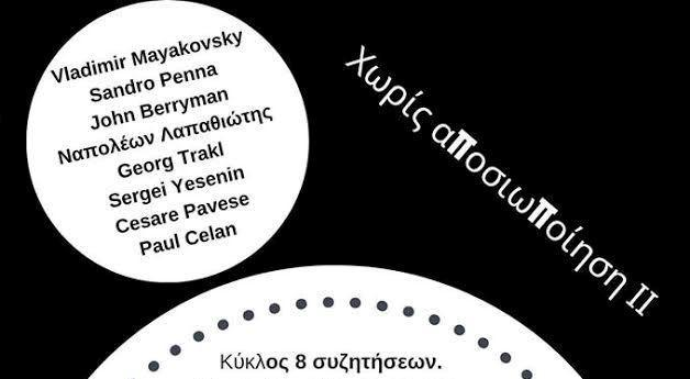 γνωριμίες με AV
